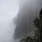 Misty cliff face at Tianmen Mountain