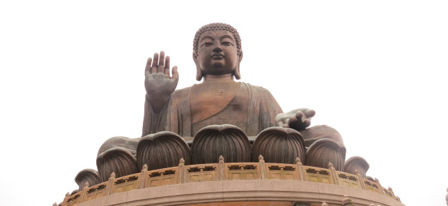 Buddha, from the top of the staircase.