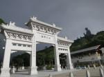 Entrance gate and Buddha.